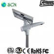 IP65 160watt solar panel separated Solar street light on highway