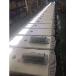 CE ROHS 70watt Solar panel power integrated Solar street light for Village Road